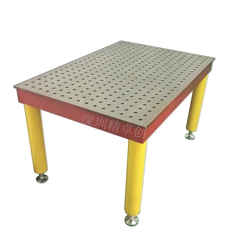 二维焊接平台